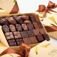 Coffret maison noir et lait 16 chocolates $13,75 (incluye bolsa de obsequio) Coffret maison noir et lait 30 chocolates $20,90 (incluye bolsa de obsequio) Coffret maison noir et lait 52 chocolates $30,45 (incluye bolsa de obsequio)